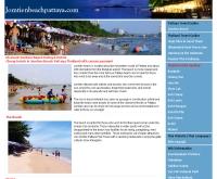 จอมเทียนบีชพัทยา - jomtienbeachpattaya.com/