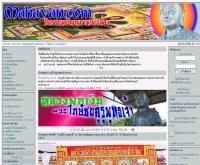 พระพุทธศาสนาฝ่ายมหายานแห่งประเทศไทย - mahayan.com
