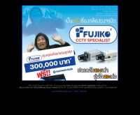 บริษัท เอส.จี.ดี. อินเตอร์ เทรดดิ้ง จำกัด - fujikocctv.net