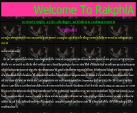 ความรู้ทางวิทยาศาสตร์ด้านดาราศาสตร์ - rakphla.ob.tc