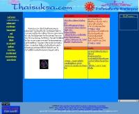 กลุ่มสาระการเรียนรู้คณิตศาสตร์ - thaisuksa.com