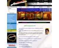 อุบลอาร์เทคส์ - ubonarchitect.com