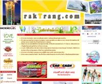 รักตรังดอทคอม - raktrang.com