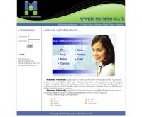 บริษัท แอดวานซ์ มัลติมีเดีย จำกัด - advancedmultimedia.tv