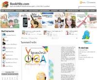 ศูนย์รวมหนังสือ บุ๊กฮิตส์ - bookhitz.com