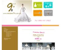 เวดดิ้งไนน์พลัส - wedding9plus.com