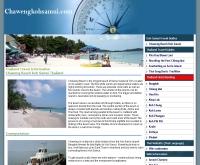 เฉวงเกาะสมุย - chawengkohsamui.com/