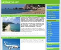 ละมัยสมุย - lamaisamui.com/
