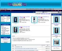 บริษัท โอโซน วอเทอร์ แมชชีน จำกัด - ozoneltd.com