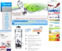 บริษัท จีโอเทค อินเตอร์เทรด จำกัด - orp-water.com