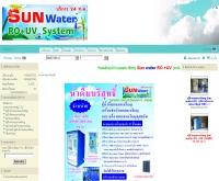ซันวอเตอร์ดริ้งค์ - sunwaterdrink.com