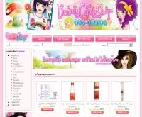 บิวตี้แก๊งค์ช็อป - beautygangshop.com
