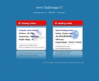 คลิกดีไซน์ - clickdesign.cc