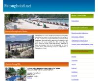 โรงแรมป่าตอง - patonghotel.net/