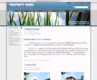 พร็อบเพอร์ตี้โฮมบิวเดอร์ - propertyhomebuilder.com