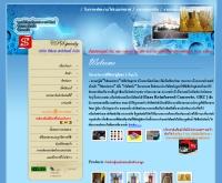 บริษัท ซีพีเอส สเปเชียลตี้ จำกัด - resin-upr.com