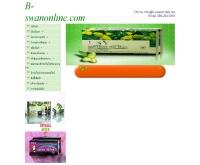 บี-สวอนออนไลน์ - b-swanonline.com