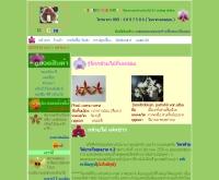 โอพีออร์คิด - oporchid.com