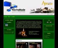 นชาเมดดอทคอม - nachamade.com