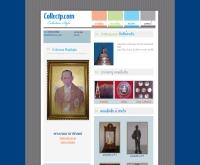 คอลเล็คทีพี - collectp.com