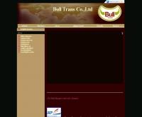 บริษัท บูล ทรานส์ จำกัด - shipping2000.com