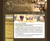 ห้างหุ้นส่วนจำกัด อี.จี.เค. โปรดักส์  - egkproducts.com