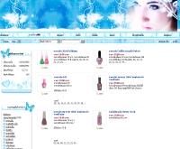 คอสเมติคบีเคเค - cosmeticbkk.com