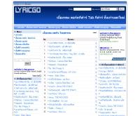 ไลริคโก้ - lyricgo.co.cc