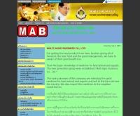 บริษัท มัลติ อะโกรบิสซิเนส จำกัด - multiagrobusiness.com