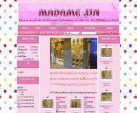 มาดามจิน - madamejin.com