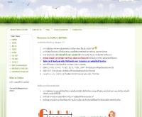 กูรู เซ็นเตอร์  - gurucenter.net
