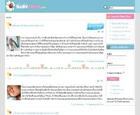 เบบี้ทริคดอทคอม - babytrick.com