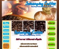 สายน้ำปิงคอฟฟี - sainampingcoffee.com