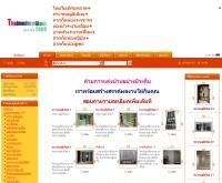 ไทยโมเดิร์นกลาส  - thaimodernglass.com