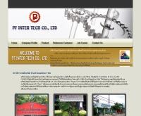 บริษัท พี เอฟ อินเตอร์เทค จำกัด - pfinter.com