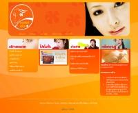 พงศ์ศักดิ์ คลีนิก - pongsak-clinic.com
