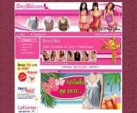 เซ็กซี่บีเคเค - sexybkk.com