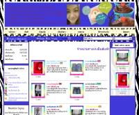 นับเบอร์วัน ริช ช็อป - number1richshop.com