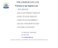 บริษัท ยูพีอาร์ โลจิสติกส์ กำจัด - upr-logistics.com