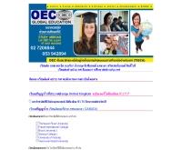 OEC Global Education - oecglobal.net
