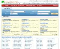สยามจ๊อบออนไลน์ดอทคอม - siamjobonline.com