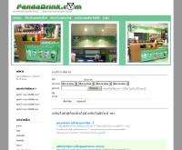 แพนด้าดริงค์ดอทคอม - pandadrink.com