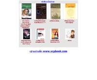 ห้างหุ้นส่วนจำกัด วี.ซี.พี. ซัคเซสกรุ๊ป - vcpbook.com