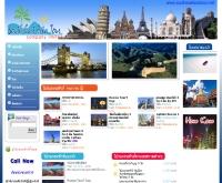 South East Asia Tour - southeastasiatour.net