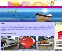 สุวรรณภูมิ - suvarnabhum.com