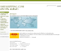 SME Shipping WorldWide - smeshipping.com