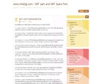 ไทยจิกดอทคอม - thaijig.com