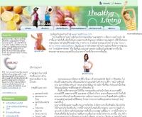 ศูนย์โภชนาการ NUC - healthluxe.com