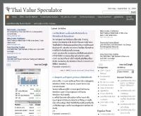 ไทย แวลู สเปคคูเลเตอร์ - thaispeculator.com