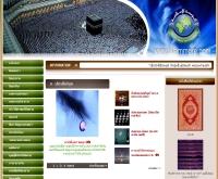 อิสลามมอร์ - islammore.com